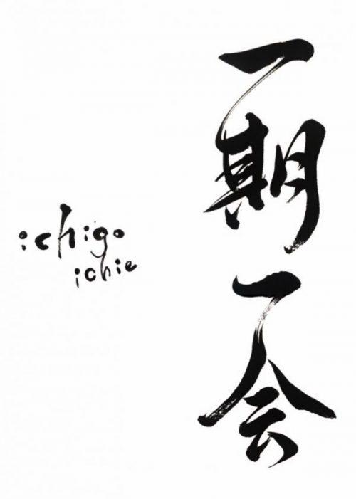 Ichigo Ichie – Let's go Moment Hunting